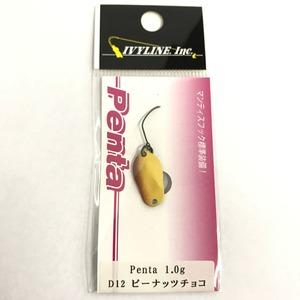 アイビーライン(IVYLINE) Penta(ぺンタ) 1.0g D12 ピーナッツチョコ A018612493