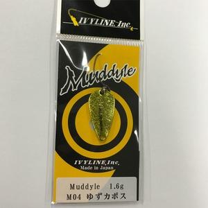 アイビーライン(IVYLINE) Muddyle(マディル) 1.6g M04 ユズカボス A018611496
