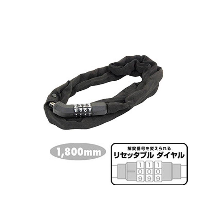 GP(ジーピー) WL427 チェーンロック ブラック LKW27900