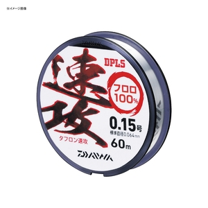 ダイワ(Daiwa) タフロン速攻 60m 04603981