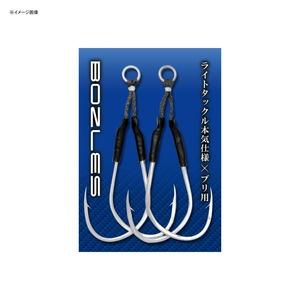 BOZLES(ボーズレス) BOZLES フック ブリ用 ツイン ロング