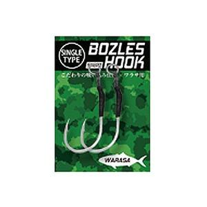 BOZLES(ボーズレス) BOZLESフック ワラサ用 シングル ミディアム
