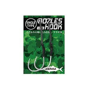 BOZLES(ボーズレス) BOZLES フック ワラサ用 シングル ロング