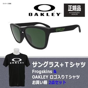 【送料無料】OAKLEY(オークリー) Frogskins(フロッグスキン) + Tシャツ 【お買い得2点セット】 エメラルド イリジウム ポラライズド