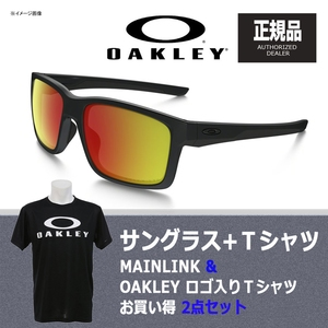 【送料無料】OAKLEY(オークリー) MAINLINK(メインリンク) + Tシャツ 【お買い得2点セット】 ルビー イリジウム ポラライズド