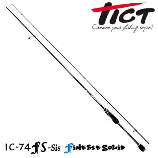 TICT(ティクト) ICE CUBE(アイスキューブ) IC-74FS-Sis 7フィート~8フィート未満