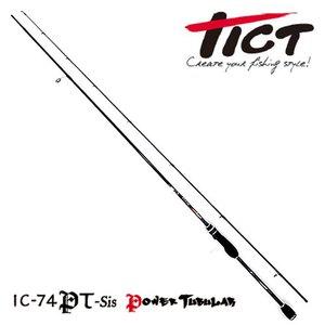 【送料無料】TICT(ティクト) ICE CUBE(アイスキューブ) IC-74PT-Sis
