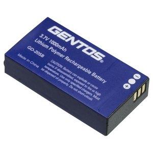 GENTOS(ジェントス) GD200R用充電池式 GD-20SB