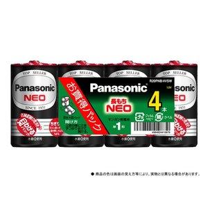 パナソニック(Panasonic) マンガン乾電池ネオ黒単1形4個パック R20PNB/4VSW