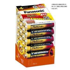 パナソニック(Panasonic) アルカリ乾電池単4形20本パック LR03XJ/20SH