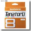 シマノ(SHIMANO) PL−F78R TANATORU(タナトル) 8 300m