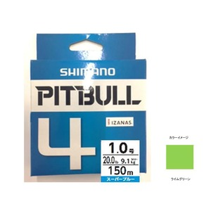 シマノ(SHIMANO) PL-M64R PITBULL(ピットブル)4 200m 57303 オールラウンドPEライン
