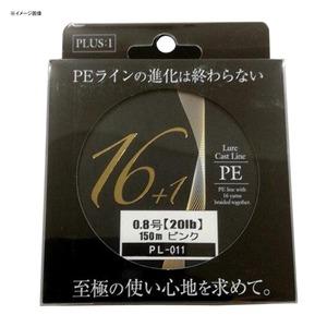 PLUS:1(プラス:1) 16+1 PE 150m PL-011