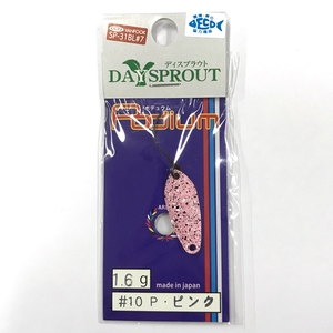DAYSPROUT(ディスプラウト) ポデュウム 1.6g #S10P P・ピンク