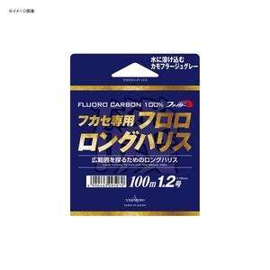 ヤマトヨテグス(YAMATOYO) フロロロングハリス 100m