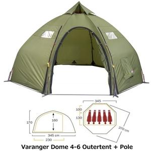 【送料無料】ヘルスポート(helsport) Varanger Dome 4-6 Outertent + Pole