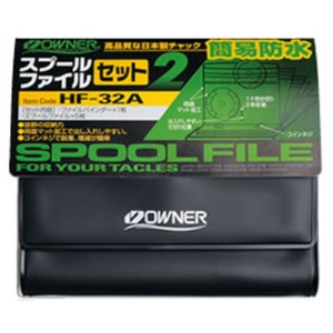オーナー針 スプールファイル2マットファイル2 81134