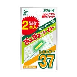 ルミカ ぎょぎょライト37 (2本入) イエロー A10106