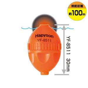 ハピソン(Hapyson) リチウム小型ウキ G5 YF-8511