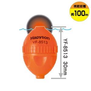 ハピソン(Hapyson) リチウム小型ウキ B YF-8513