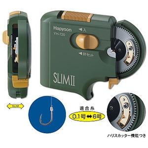 ハピソン(Hapyson) 乾電池式薄型針結び器 SLIMII YH-720