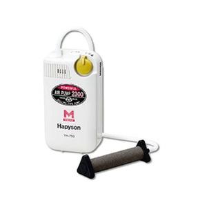 ハピソン(Hapyson) 乾電池式エアーポンプ(マーカー機能付) YH-750