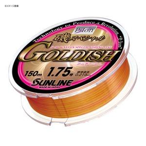 サンライン(SUNLINE) 磯スペシャル GOLDISH(ゴルディッシュ) 150m