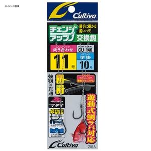 オーナー針 CU-140 チェンジアップ交換鈎 11721
