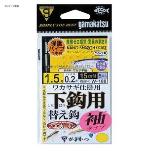 がまかつ(Gamakatsu) 糸付 ワカサギ仕掛用下鈎(袖タイプ) W188 鈎2/ハリス0.2 60031