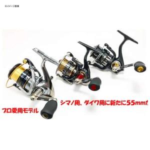 ZPI(ジーピーアイ) RMRスピニングカーボンハンドル ダイワ用 RMRH55DA-R スピニング用シングルハンドル