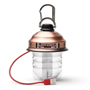 ビーコンライト LED  カッパー