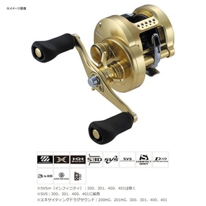 シマノ(SHIMANO) 18 カルカッタコンクエスト 301 L 左巻き 03864