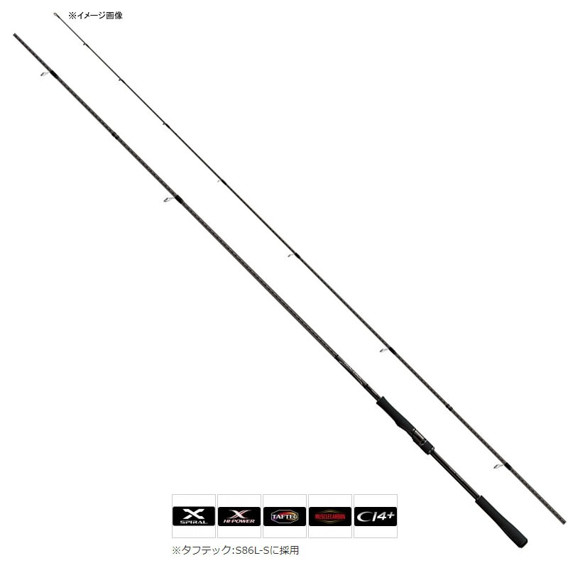 Shimano DIALUNA S96-MH Spinning Rod New! Saltwater Rods Fishing