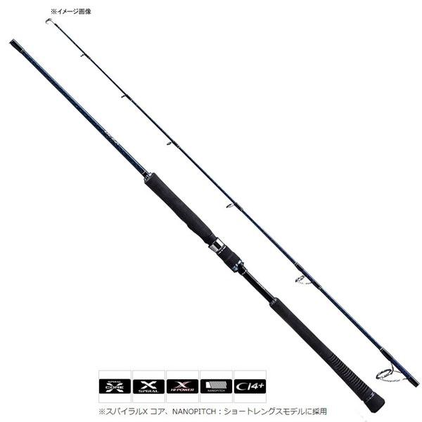 シマノ(SHIMANO) オシア ジガー クイックジャーク S58-6 38751 スピニングモデル