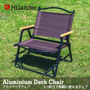Hilander(ハイランダー) アルミデッキチェア HTF-DCBR