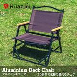 Hilander(ハイランダー) アルミデッキチェア HTF-DCBR ディレクターズチェア