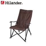 Hilander(ハイランダー) スリムエックスチェア HTF-SXCBR ディレクターズチェア