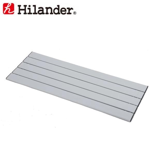 Hilander(ハイランダー) アルミすのこ HTF-AB80 テントアクセサリー