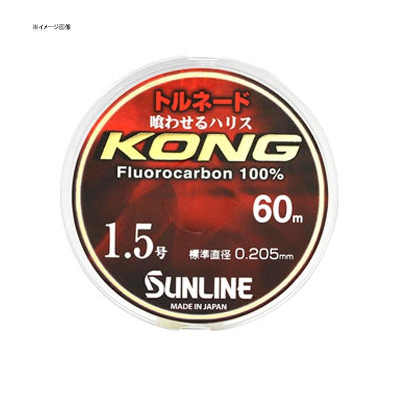 サンライン(SUNLINE) 新トルネードKONG 60m 2.5号 ナチュラルクリア
