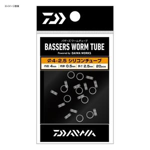 ダイワ(Daiwa) バザーズワームチューブ 6-2.5 07310053