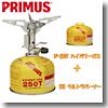 PRIMUS(プリムス) 153ウルトラバーナー+IP−250T ハイパワーガス【お得な2点セット】