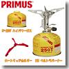 PRIMUS(プリムス) IP−250T ハイパワーガス+カートリッジホルダー+153ウルトラバーナー【お得な3点セット】