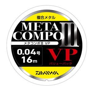 ダイワ(Daiwa) メタコンポ III VP 16m 07301003