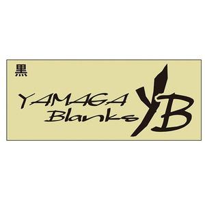 YAMAGA Blanks(ヤマガブランクス) YB カッティングステッカー