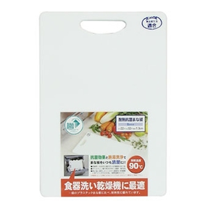 三洋化成(sanyokasei) KHW-SW 耐熱抗菌まな板 KHW-SW