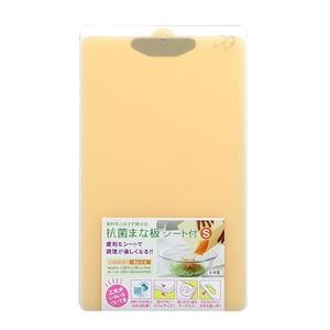 三洋化成(sanyokasei) SLK-S 抗菌まな板 シート付 SLK-S まな板