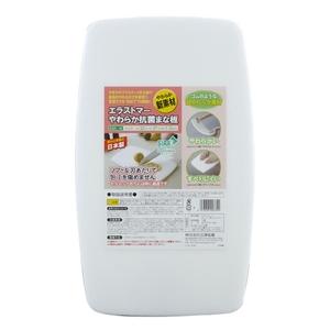 三洋化成(sanyokasei) ESK-M エラストマーやわらか抗菌まな板 ESK-M まな板