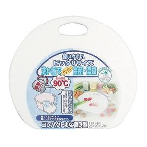 三洋化成(sanyokasei) HK-CD コンパクトまな板D型 HK-CD まな板