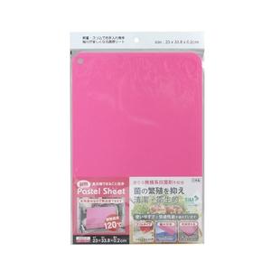 三洋化成(sanyokasei) PSH-P 耐熱パステルシートまな板 ピンク
