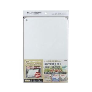 三洋化成(sanyokasei) PSH-W 耐熱パステルシートまな板 ホワイト